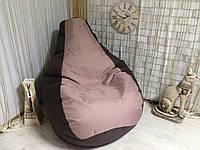 Кресло мешок бескаркасное большое
