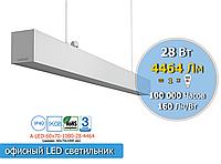 Офисный LED светильник, 28 Вт