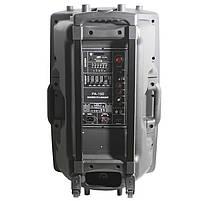 ★Акустическая система LAV PA-150 универсальная с микрофоном пультом сабвуфер для концерта аккумулятор 4000 mAh, фото 5