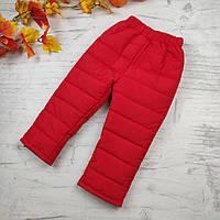 Детские штаны теплые 140