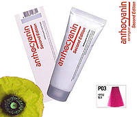 Биоламинирующий краситель Anthocyanin Second Edition P03, сияющий розовый
