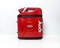 Канистра-бар 20 л. с маркой авто «Audi / Ауди»