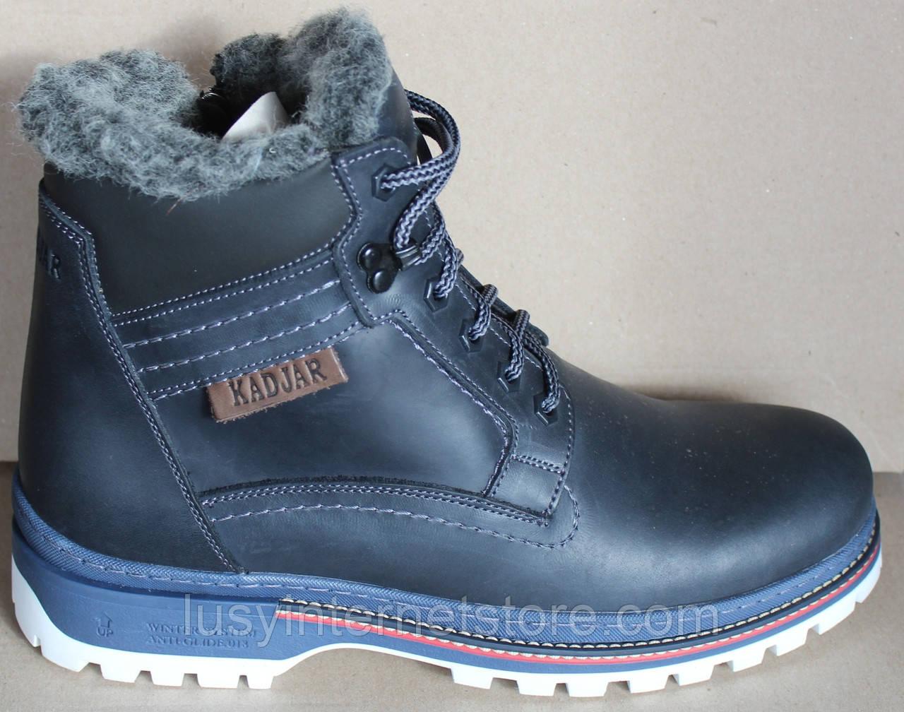 Ботинки зимние мужские кожаные от производителя ВА110