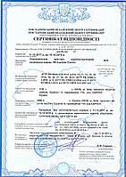 Сертификация на 2 года отопительного прибора - керамико-углеродная нагревающая керамическая панель