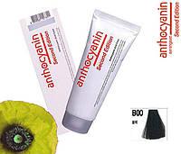 Биоламинирующий краситель Anthocyanin Second Edition B00, черный