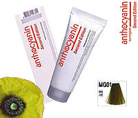 Биоламинирующий краситель Anthocyanin Second Edition MG01, матовый зеленый