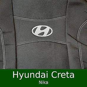 Чехлы на сиденья Hyundai Creta 2016- (Nika)
