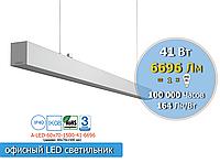 Подвесной Led светильник для линейных решений, аналог лампы накаливания 560W