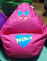 Кресло мешок бескаркасное среднее с печатью