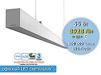 Линейный ЛЭД светильник для торговых залов, аналог лампы накаливания 1100W