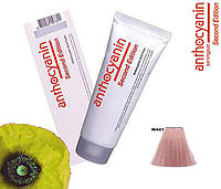 Биоламинирующий краситель Anthocyanin Second Edition WA01, песочный бежевый