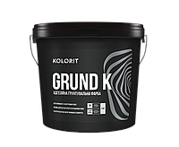 Grunt K, кварцевая грунтовка,  Адгезионная грунтовочная краска 9л