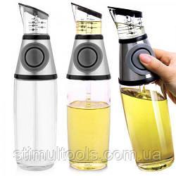 Бутылка для масла стеклянная Stenson с мерной чашечкой 500 мл