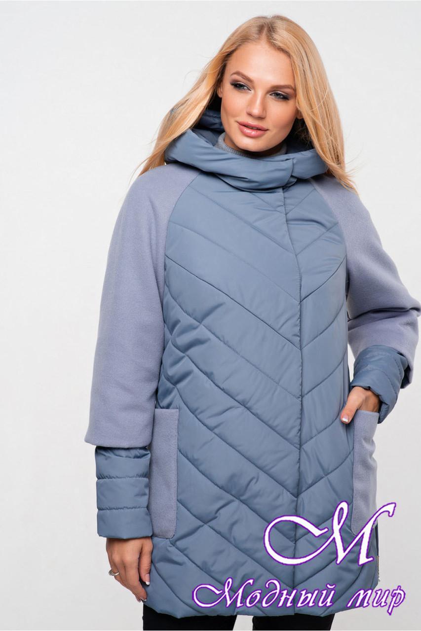 Осенняя женская куртка (р. 42-54) арт. Фаина серо-голубой