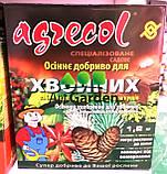 Осеннее удобрение для хвойных растений Agrecol 1 кг, фото 2