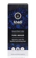 """Натуральная краска для волос, Хна для волос  """"Черный Индиго"""" Khadi, 100 г"""