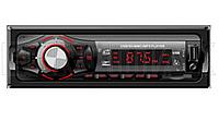 Автомагнитола с еврофишкой MP-4045 ОПТ