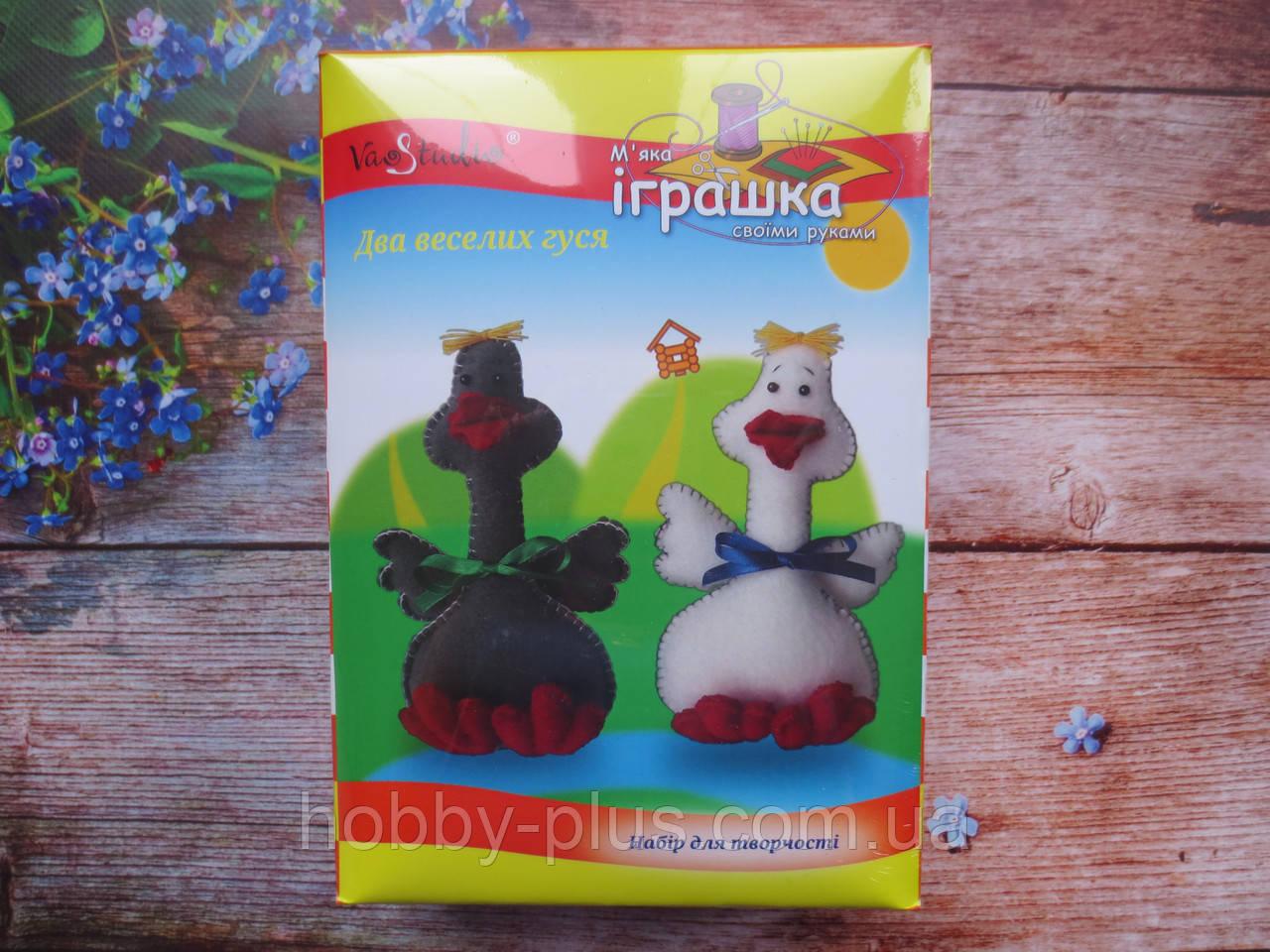 """Набор для творчества """"Два веселых гуся"""", мягкая игрушка своими руками"""