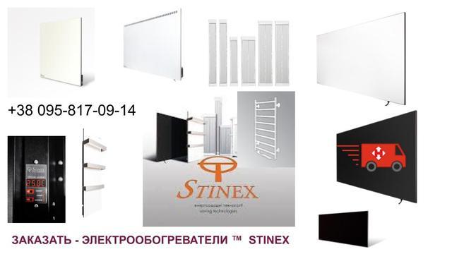 obogrevateli-stinex