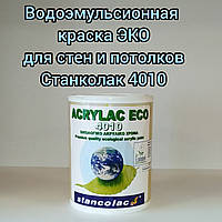 Водоэмульсионная акриловая экологически чистая краска для стен и потолков Станколак 4010, 0,75л, фото 1