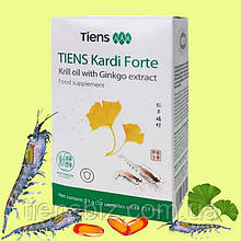 Масло Криля Тяньши - Tiens Kardi Forte. (Омега 3 Тяньши)