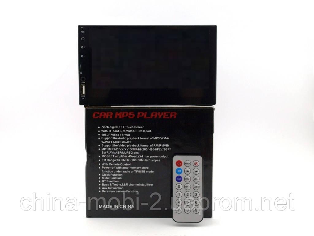 "Car Pioneer 7021 Bluetooth автомагнитола 2din 7"" fm mp3 usb 200W, копия"