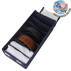 Коробочка для шкарпеток/колгот/ременів з кришкою ORGANIZE (джинс)