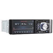 ★Автомагнитола Lesko 4012B WinCE 4.1'' 1 Din Bluetooth прием звонков AUX/FM/USB/TF + пульт ДУ*, фото 6