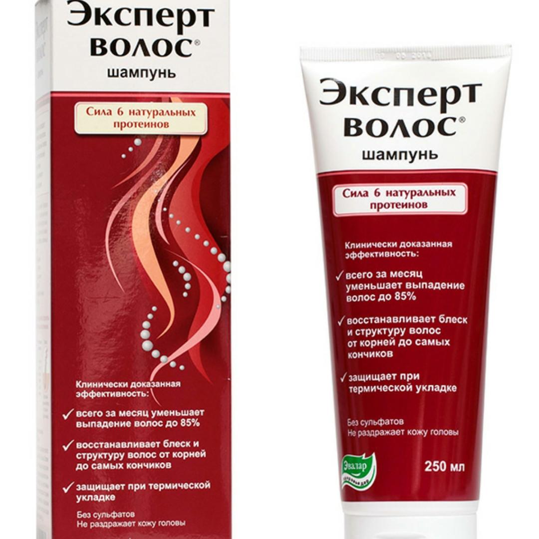 Эксперт волос бессульфатный шампунь, Эвалар, 250 мл