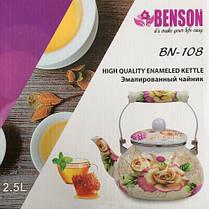 Чайник з рухомою керамічної ручкою Benson BN-108 білий з малюнком (2.5 л), фото 3