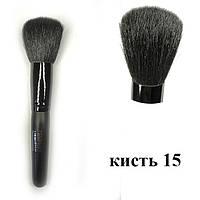 Кисть для румян  Permanent lash&brow #15
