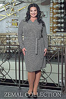 Женское батальное платье прямого силуэта из трикотажной ткани рогожка люрекс СЕРОЕ 54,56,58,60р