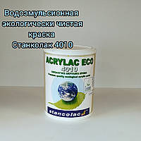 Водоэмульсионная акриловая экологически чистая краска для стен и потолков Stancolac 4010, 0,75л