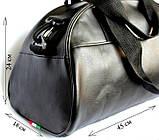 Фитнес-сумка рибок, Reebok для тренировок. Черная. Кожзам, фото 6