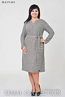 Женское батальное платье прямого силуэта из трикотажной ткани рогожка люрекс СЕРОЕ 54,56,58р