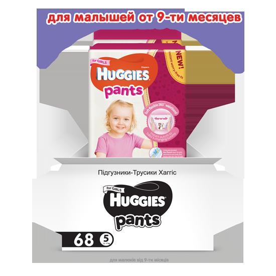 Подгузники трусики Huggies Pants Girl 5 (12-17кг), 68шт
