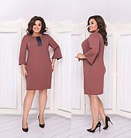 """Деловое короткое платье """"Bina"""" с кожаными вставками (большие размеры)"""
