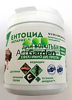 Энтоцид(метаризин) 100гр