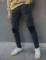 Мужские джинсы Staff - Gray Tay Art. SNT0091