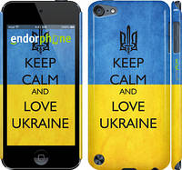 "Чехол на iPod Touch 5 Keep calm and love Ukraine v2 ""1114c-35"""