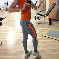 Лосины для фитнеса леггинсы для спорта серые оранжевые спортивные №34 — (M,L)