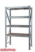 Стеллаж металлический для склада/магазина/гаража SN 4000х1535х800, оцинкованный, 4 полки ДСП, до 950 кг/ярус