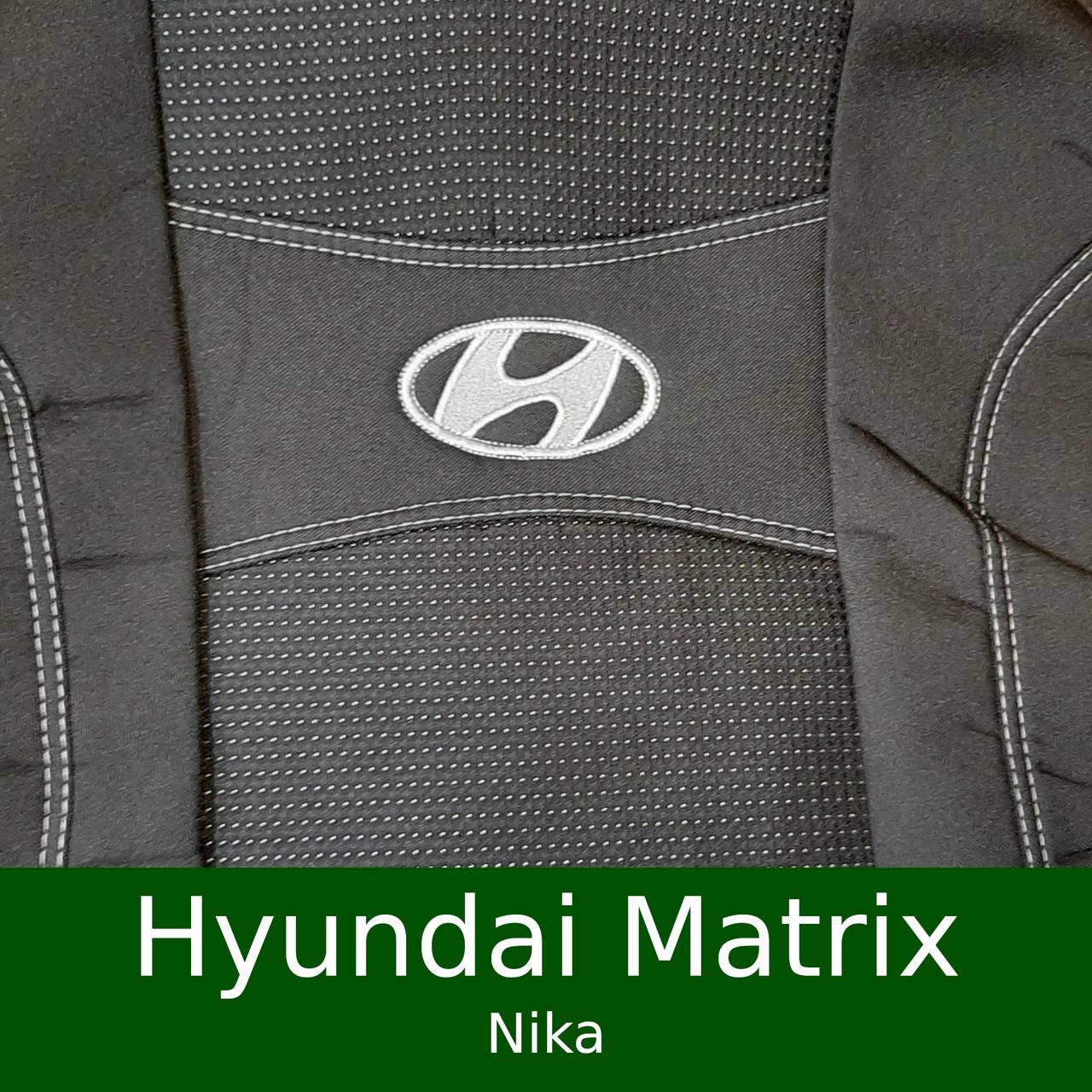 Чехлы на сиденья Hyundai Matrix 2001-2010 (Nika)
