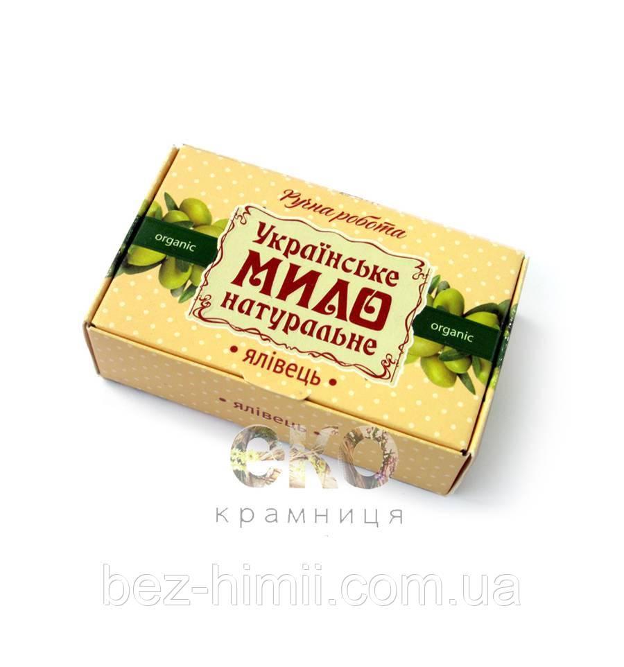 """Мыло натуральное """"МОЖЖЕВЕЛЬНИК"""", 100 г. Крымская технология."""