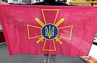 Флаг Сухопутный войск Вооруженных Сил Украины