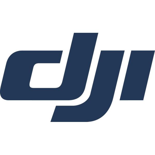 Квадрокоптеры DJI и аксессуары