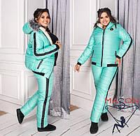 Спортивный лыжный костюм больших размеров Размеры-48-50;52-54;56-58