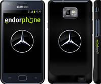 "Чехол на Samsung Galaxy S2 Plus i9105 Mercedes Benz 1 ""974c-71"""