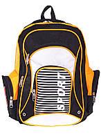 Школьный рюкзак «Sport» оранж для мальчиков, фото 1
