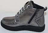 Ботинки кожаные зимние для девочки от производителя модель СЛ541, фото 4